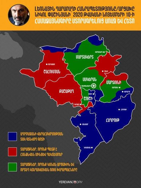 Artsakh-Map.jpg