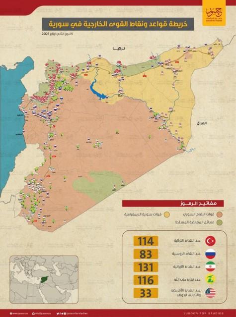 2021_Syria.jpg
